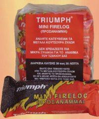Προσάναμα Mini Firelog 10 Τεμ Triumph