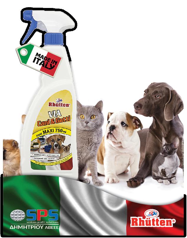 aa8d3ab1100b Νέο Προϊόν - Απωθητικό Σπρέι Σκύλων - Γάτων