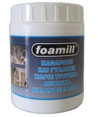 Κρέμα-Αφρός Για Ανοξείδωτα Και Ασημικά Foamill 200Gr