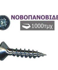 Νοβοπανόβιδες 3 X 12